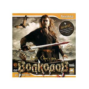 Компьютерная игра «Волкодав: Месть Серого Пса» (DVD-ROM)