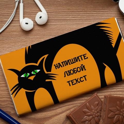 Шоколадная открытка Черный кот