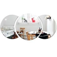 Декоративное зеркало Круг и два полукруга