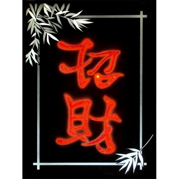 Картина Swarovski Иероглиф богатства