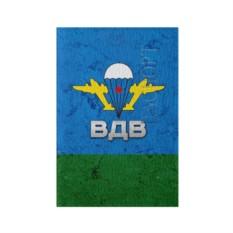 Обложка для паспорта ВДВ