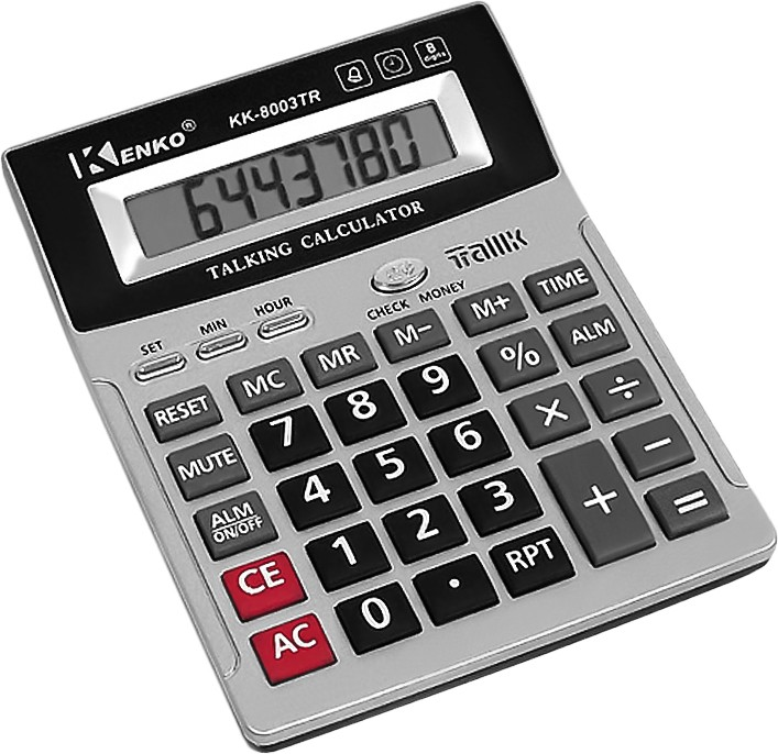 Калькулятор говорящий