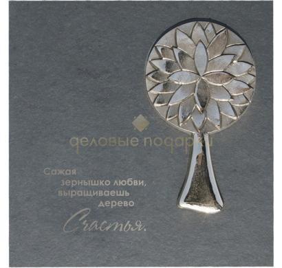 Подарочная плакетка Дерево счастья