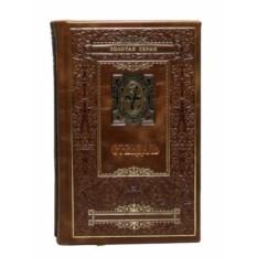Стендаль. Избранные сочинения в 3-х томах