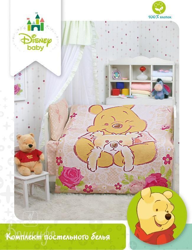 Комплект в детскую кроватку Винни Винтаж (10 предметов)