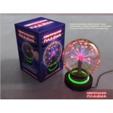 Светильник Плазма N4 Эврика