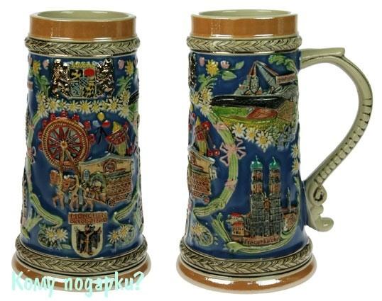 Пивная кружка коллекционная «Мюнхен»