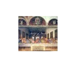 «Сокровища Леонардо да Винчи»