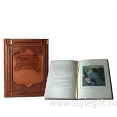 Книга А.С.Пушкин. Пиковая дама. Полная копия оригинала 1911 г. в иллюстрациях А.Н.Бенуа