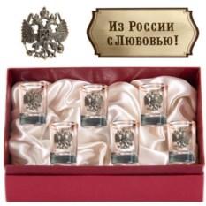 Набор 6 стопок для водки Герб. Из России с любовью!