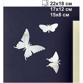 Зеркало-панно Бабочки