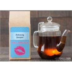 Чёрный чай Зацелую!