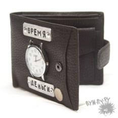 Кошелек-часы Время-деньги