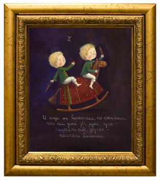 Картина «И когда мы вырастаем, то понимаем...»