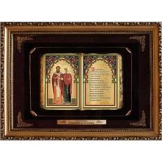 Православное панно Киприан и Устинья