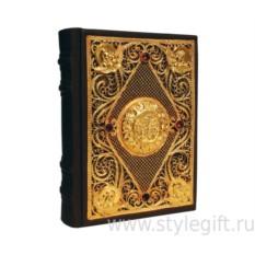 Книга Православный Молитвослов