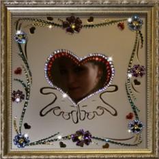 Картина с кристаллами Сваровски Дарю тебе