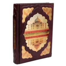 Книга Классическое искусство стран Ислама