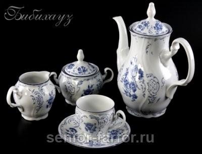 Кофейный сервиз Thun Бернадот на 6 персон (15 предметов)