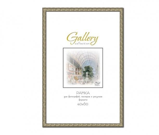 Серебристая фоторамка Gallery 40х60