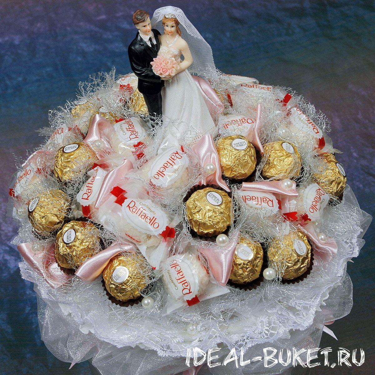 Букет из конфет Сладкая свадьба