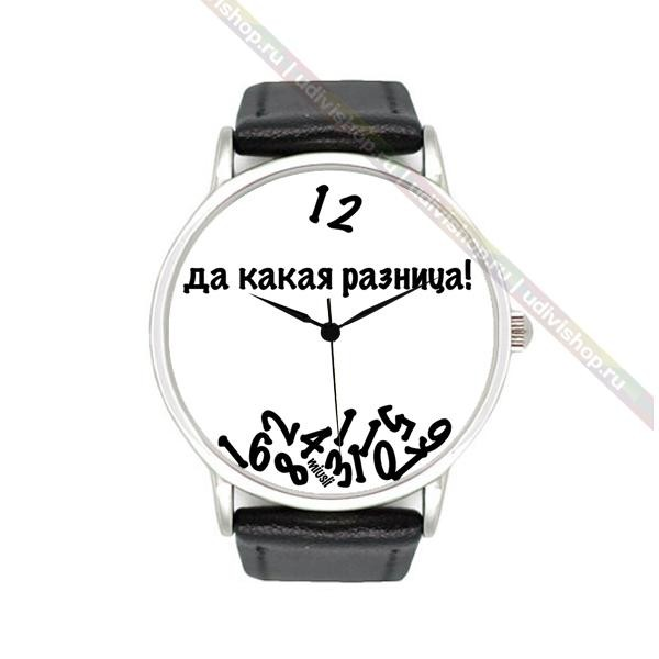 Наручные часы Miusli Да какая разница!