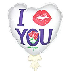 Шарик I love U