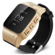 Детские часы Smart Baby Watch 99 (цвет — золотистый)