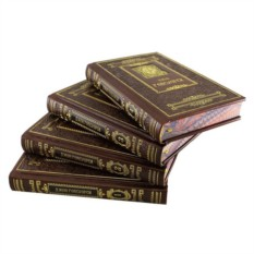 Подарочное издание в 4-х томах Д.Голсуорси