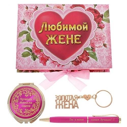 Подарочный набор Любимой жене