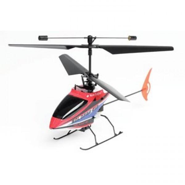 Радиоуправляемый вертолет Nine Eagles Solo 210A Red-Blue