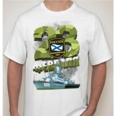 Мужская футболка 23 февраля. Военноморской флот