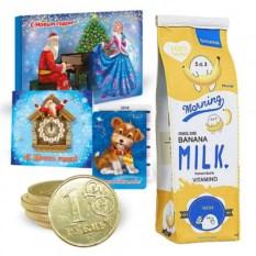 Новогодний подарочный набор с пеналом Желтый пакет молока