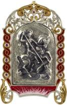 Серебряная настольная икона с образом Георгия Победоносца