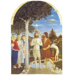 Репродукция картины Крещение Христа