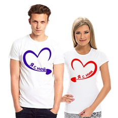 Парные футболки Я с ней – Я с ним, сердце стрелка