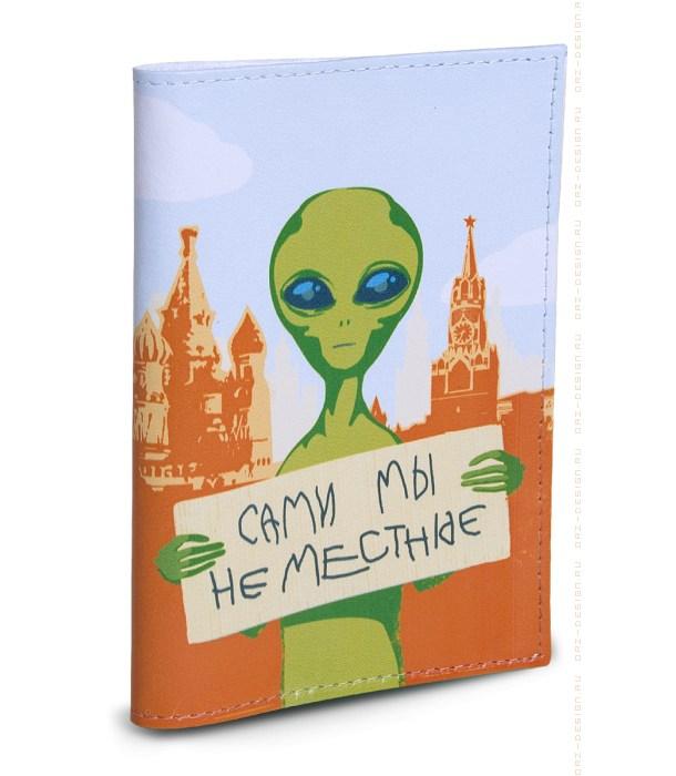 Кожаная обложка на паспорт Сами мы не местные