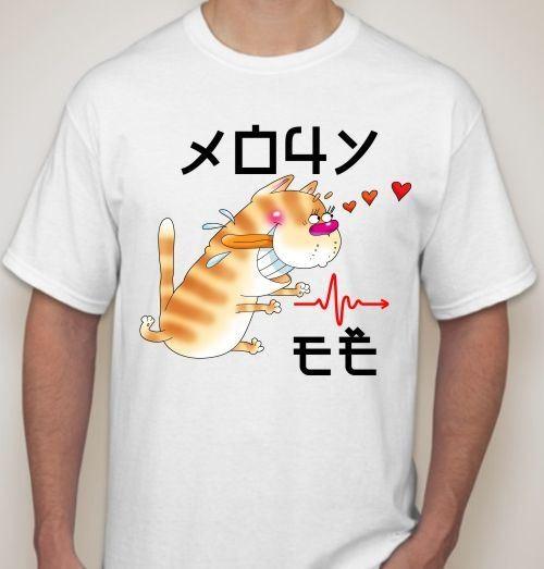 Мужская футболка Хочу ее