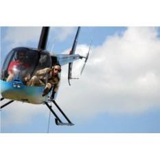 Подарочный сертификат на полет на вертолете «Лайт»