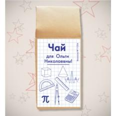 Именной чай Учителю математики