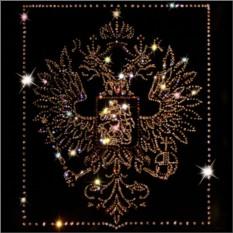 Картина с кристаллами Сваровски Герб Российской Федерации