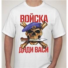 Мужская футболка Войска дяди Васи