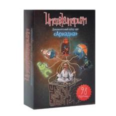 Карты для игры Имаджинариум Ариадна