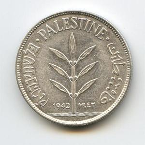 Монета «Палестина 100 милс»