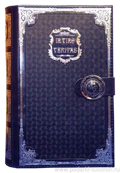 Книга-бар (цвет: синий)