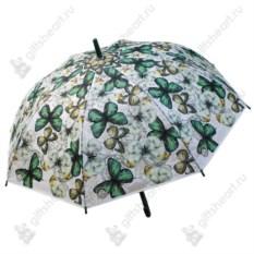 Зонт-трость Зеленые мотыльки