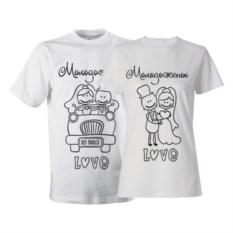 Парные футболки «Молодожены»