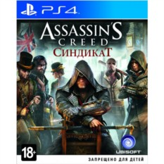 Игра для PS4 Assassins Creed Синдикат