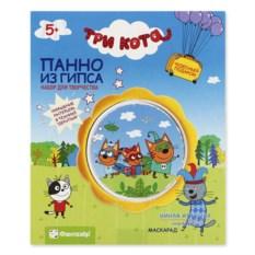Набор для детского творчества из гипса «Панно – Маскарад»