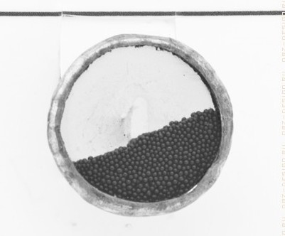 Кольцо Микробисер (черный)